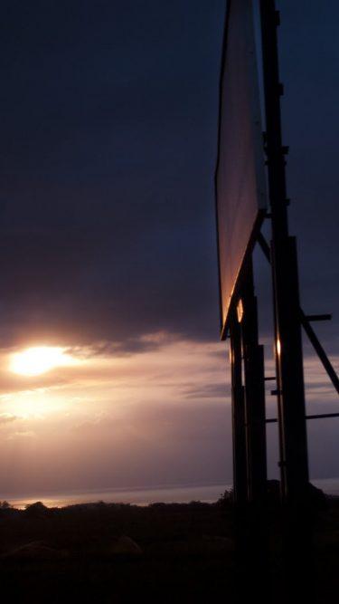 Coucher de soleil au retour de Port Louis